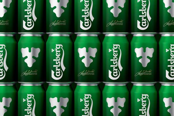 Dizajn Ambalaze za Carlsberg 4